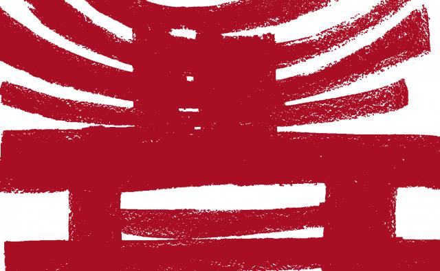 Nouveau logo ITMbis